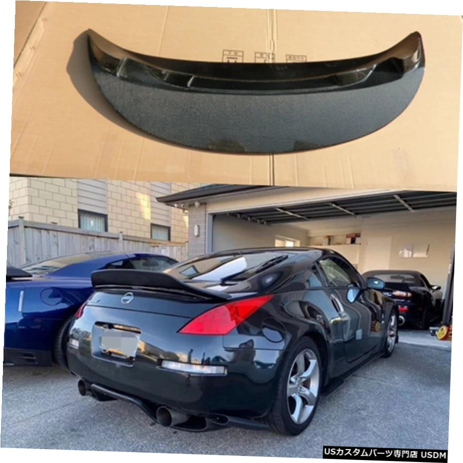 【本日特価】 輸入カーパーツ AJT3 Style 日産370ZZ34カーボンファイバートランクウィング09以降AJT3スタイルカースタイリングリアスポイラー2009-2015 For Nissan 370Z 370Z Z34 Carbon Fiber Trunk Wing 09 onwards AJT3 Style Car Styling Rear Spoiler 2009-2015, つり天狗ヤナイ:51932ec3 --- easyacesynergy.com