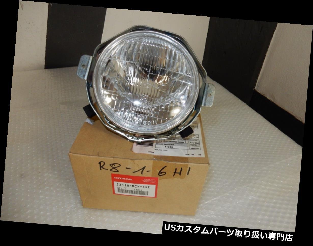 <title>車用品 バイク用品 >> パーツ ライト ランプ ヘッドライト USヘッドライト ヘッドライトヘッドライトホンダVTX1800 SC46年bj.02-07 NEW Headlamp Headlight Honda VTX1800 SC46 正規認証品!新規格 Year bj.02-07</title>