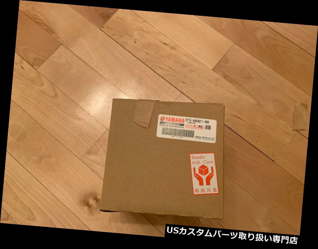 USヘッドライト ヤマハRD350LCヘッドライトレンズ、シールドビーム Yamaha RD350LC headlight lens, sealed beam