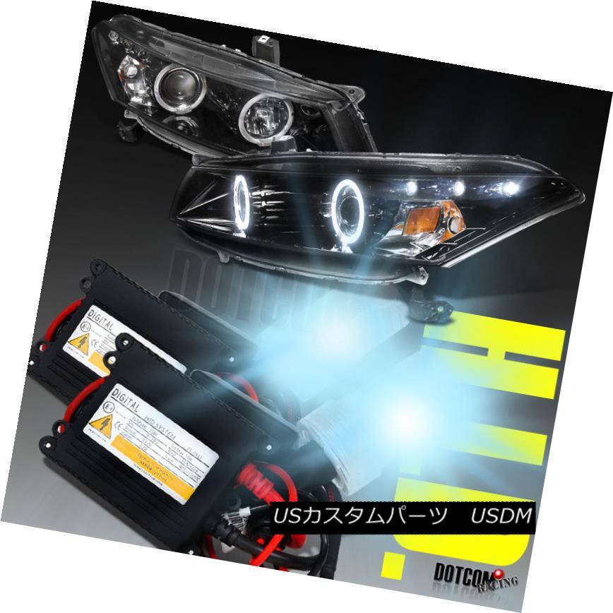 <title>車用品 バイク用品 >> パーツ ライト ランプ ヘッドライト Glossy Black Fit 2008-2012 Accord 2Dr Halo Projector Headlights+H1 6000K HID 本日限定 Kit Haloプロジェクターヘッドライト+ H1 HIDキット</title>