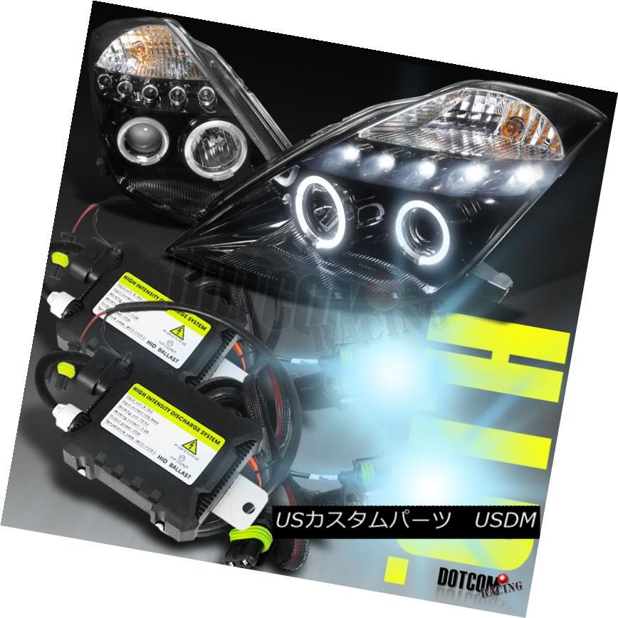 ヘッドライト Piano Black 03-05 Fit 350Z Dual Halo Smoke LED H1 HID Xenon Projector Headlight ピアノブラック03-05フィット350Zデュアルハロー煙LED H1 HIDキセノンプロジェクターヘッドライト