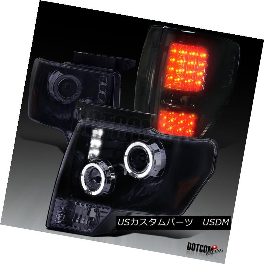 ヘッドライト 2009-2014 F150 Halo Projector Glossy Black Headlights+Smoke Red LED Tail Lamps 2009年?2014年F150 Haloプロジェクターグロスブラックヘッドライト+スモーク ke赤色LEDテールランプ