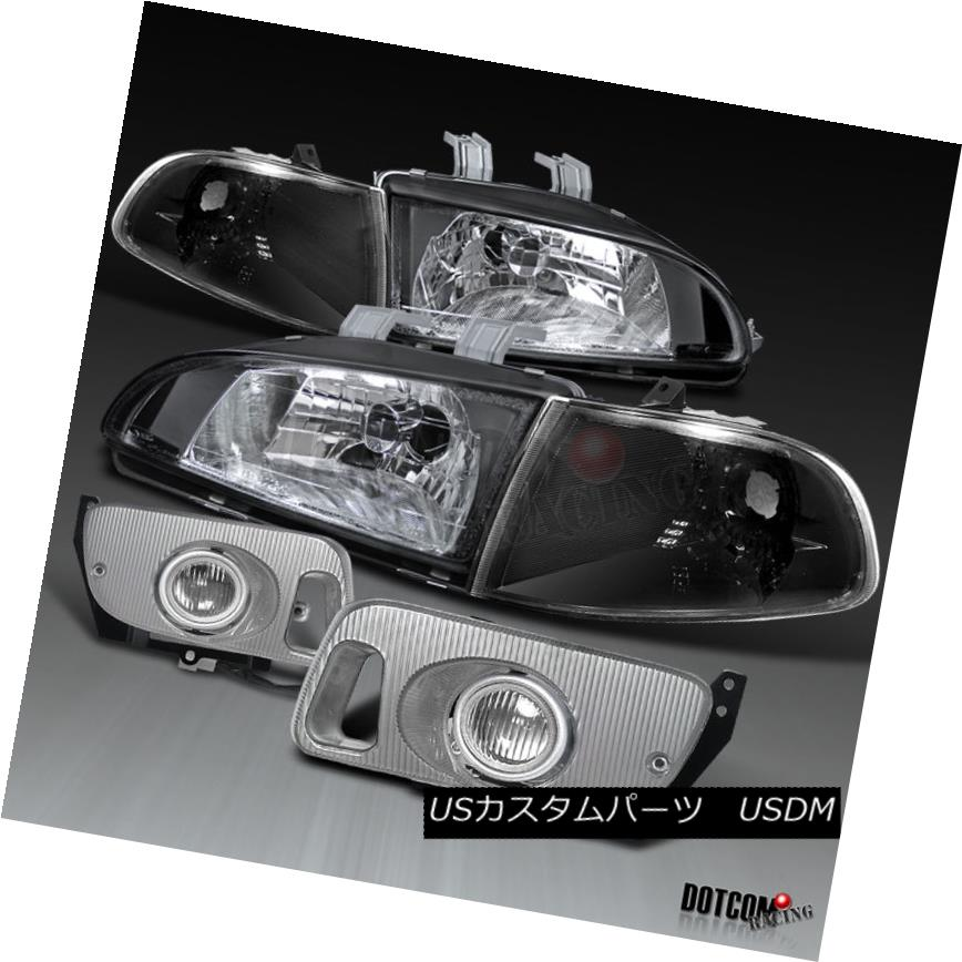 ヘッドライト 92-95 Civic 2/3Dr Black Headlights+Front Corner Lamps+Clear Driving Fog Lights 92-95シビック2 / 3Drブラックヘッドライト+  ntコーナーランプ+クリアドライビングフォグライト