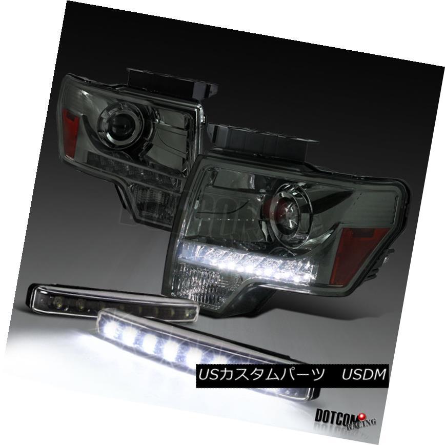 ヘッドライト 09-14 Ford F150 Smoke LED DRL Strip Projector Headlights+8-LED DRL Fog Lamps 09-14フォードF150スモークLED DRLストリッププロジェクターヘッドライト+ 8-L  ED DRLフォグランプ