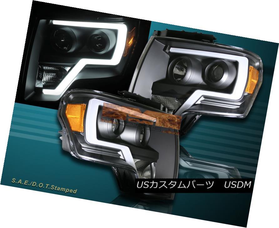 ヘッドライト 09 10 11 12 13 14 Ford F150 Black LED Strip Plank Style Projector Headlights 09 10 11 12 13 14フォードF150ブラックLEDストリップ・プレート・スタイル・プロジェクター・ヘッドライト