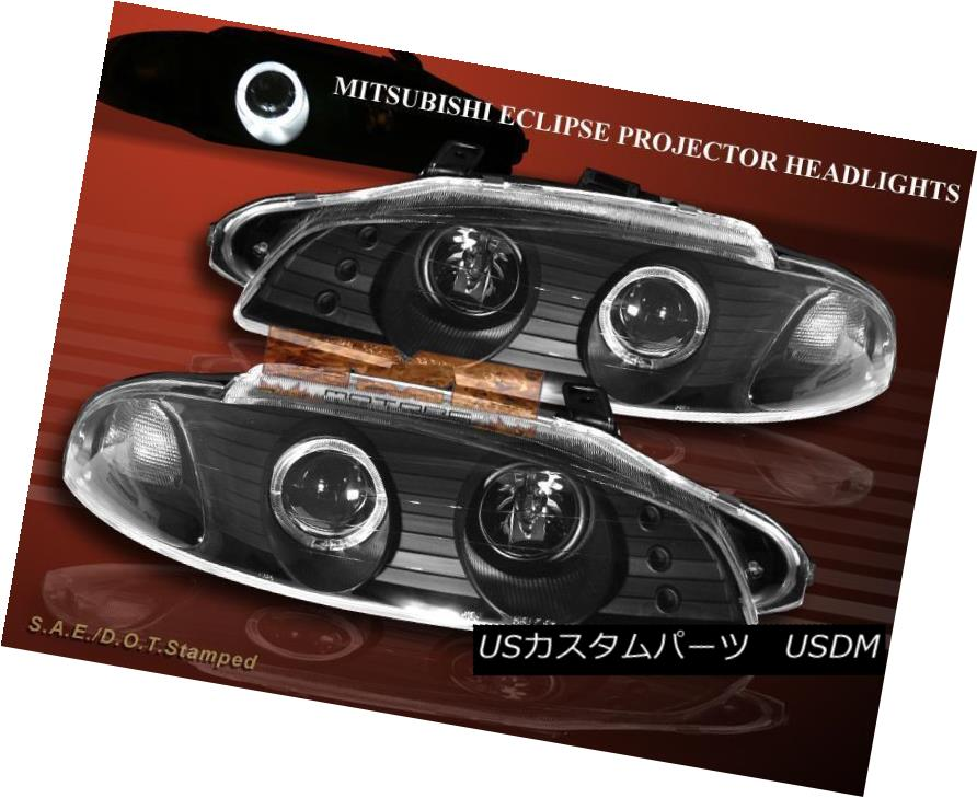 ヘッドライト 1997 1998 1999 Mitsubishi Eclipse Projector Headlights Black One Halo 1997年1998年1999年三菱EclipseプロジェクターヘッドライトBlack One Halo
