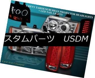 ヘッドライト 07-12 CHEVY SUBURBAN PROJECTOR HEADLIGHTS LED CCFL CHROME+RED G4 LED TAIL LIGHTS 07-12 CHEVY SUBURBANプロジェクターヘッドライトLED CCFL CHROME + RED G4 LEDテールライト