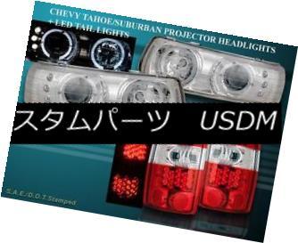 ヘッドライト 00-06 CHEVY SUBURBAN/TAHOE HALO LED PROJECTOR HEADLIGHTS + LED TAIL LIGHTS RED 00-06 CHEVY SUBURBAN / TAHOE HALO LEDプロジェクターヘッドライト+ LEDテールライト赤