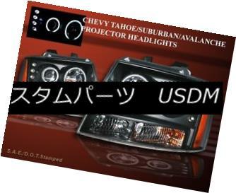 ヘッドライト 07-10 CHEVY TAHOE/SUBURBAN/AVALANCHE PROJECTOR HEADLIGHTS LED BLACK AMBER CCFL 07-10 CHEVY TAHOE / SUBURBAN  / AVALANCHEプロジェクターのヘッドライトLED BLACK AMBER CCFL