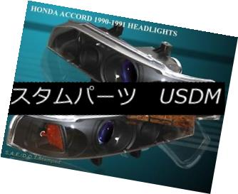 ヘッドライト 1990-1993 HONDA ACCORD PROJECTOR HEADLIGHTS JDM BLACK 92 91 1990-1993 HONDA ACCORDプロジェクターヘッドライトJDM BLACK 92 91