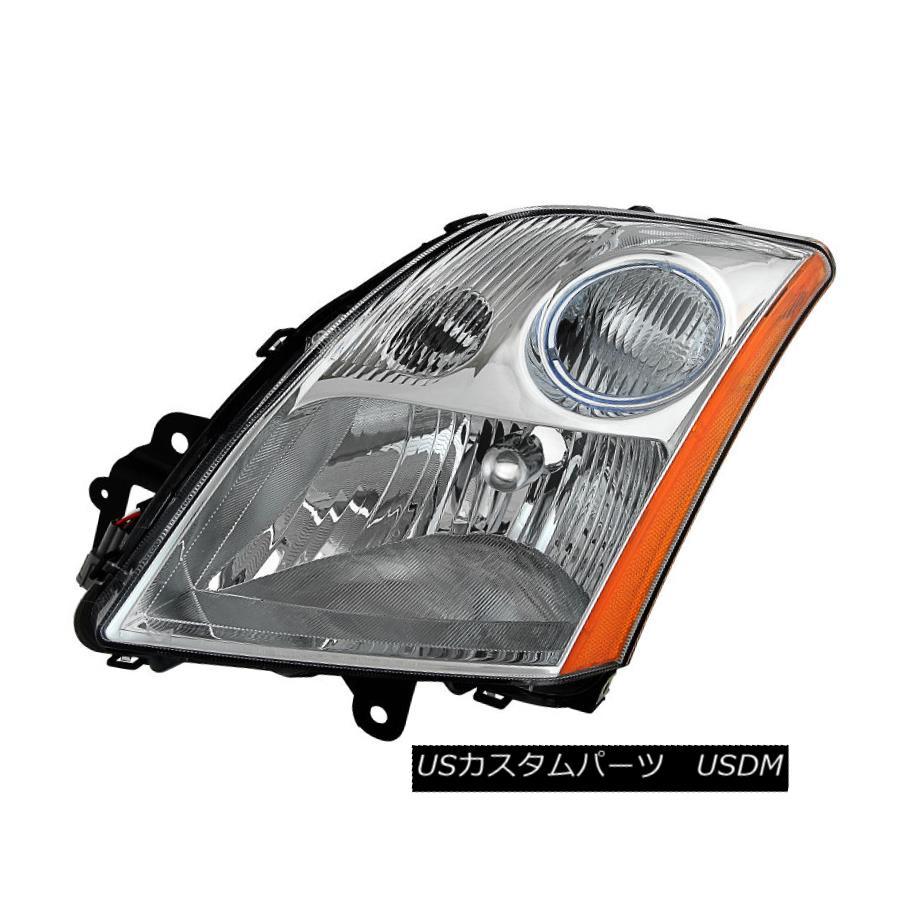 ヘッドライト Fit Nissan 07-09 Sentra 2.0L 2.5L Replacement Headlight Driver / Left Side Lamp フィット日産07-09 Sentra 2.0L 2.5L交換用ヘッドライトドライバ/左サイドランプ