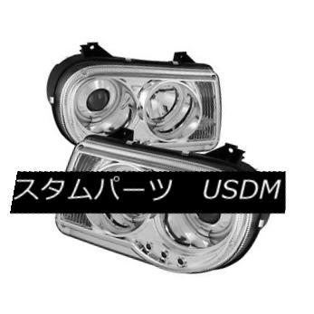 ヘッドライト Chrysler 05-10 300C Chrome CCFL Dual Halo Projector Headlights Lamp C Sedan SRT8 クライスラー05-10 300CクロームCCFLデュアルハロープロジェクターヘッドライトランプCセダンSRT8