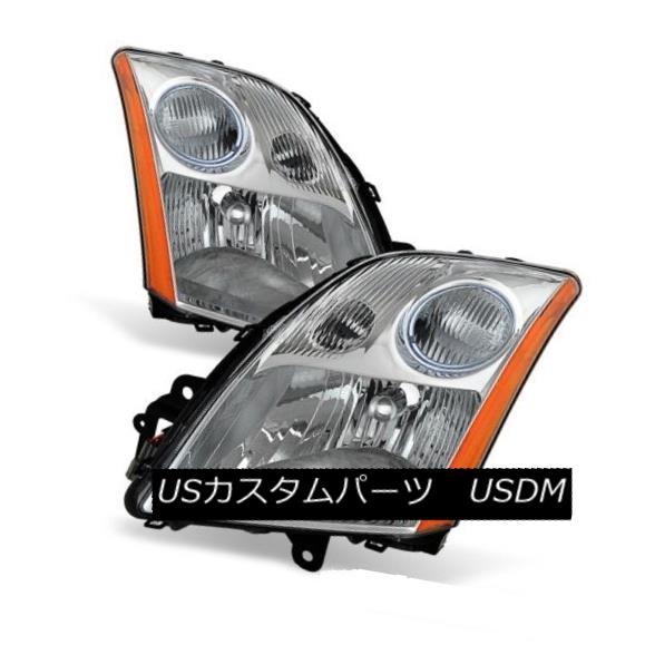 ヘッドライト Fit Nissan 07-09 Sentra 2.0L 2.5L Chrome Housing Replacement Headlights Pair Set フィット日産07-09 Sentra 2.0L 2.5Lクロムハウジング交換ヘッドライトペアセット