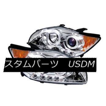 ヘッドライト Scion 05-07 tC Chrome Dual Halo LED Projector Headlights w/ Amber Signal Lamp Scion 05-07 tCクロムデュアルハローLEDプロジェクターヘッドランプ(オレンジランプ付)