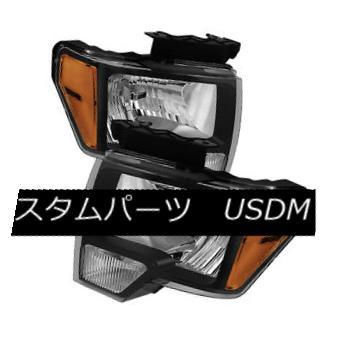 ヘッドライト Ford 09-14 F150 Black Housing Replacment Headlights Left + Right Pair Set フォード09-14 F150ブラックハウジング交換ヘッドライト左右セット