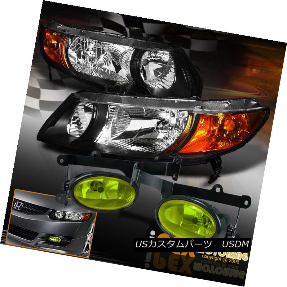 ヘッドライト 2006 2007 2008 Honda Civc 2Dr Coupe JDM Black Headlight W/ Yellow Fog Light Kit 2006年2007年2008年ホンダシビック2DrクーペJDMブラックヘッドライトW /イエローフォグライトキット