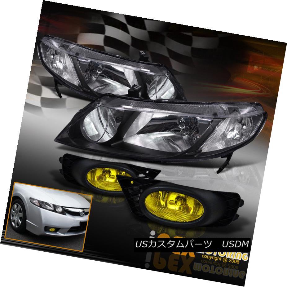 ヘッドライト 2009 2010 2011 Honda Civic 4Dr JDM Black Headlight W/ Yellow Lens Fog Light Kit 2009年2010年ホンダシビック4Dr JDMブラックヘッドライトW /イエローレンズフォグライトキット