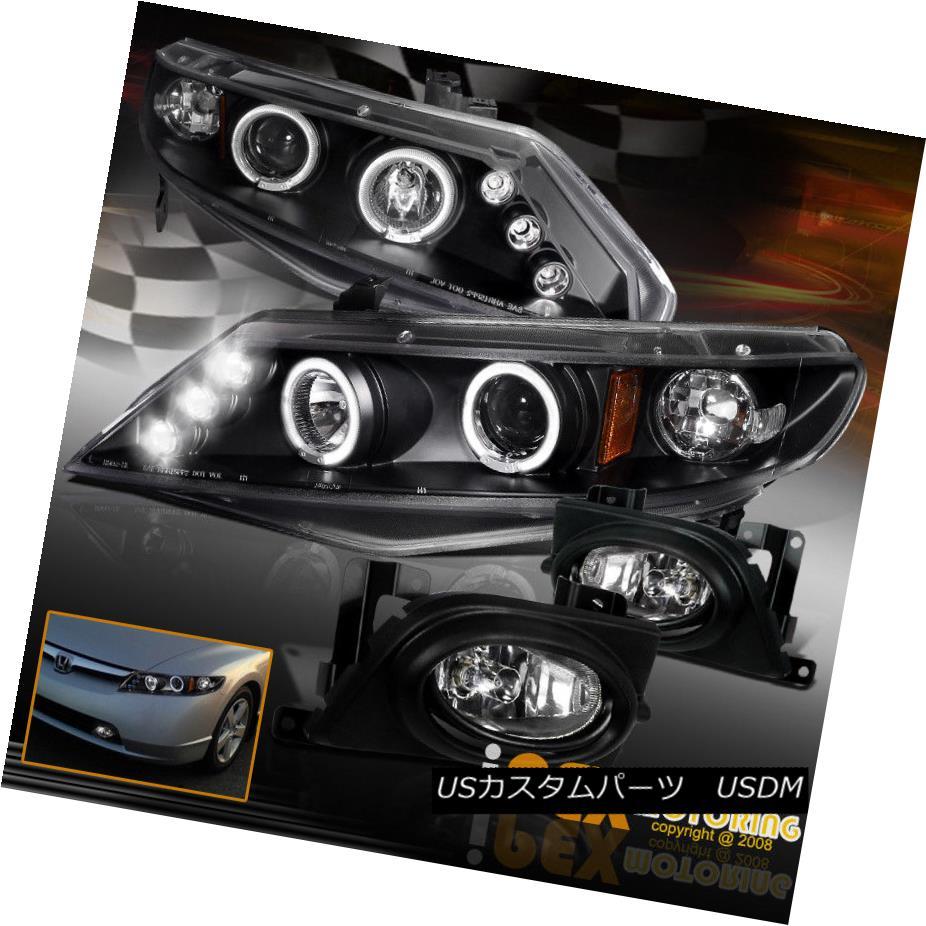ヘッドライト 2006 2007 2008 Honda Civic 4Dr Halos Projector LED Black Headlights + Fog Lights 2006年2007年2008 Honda Civic 4Dr HalosプロジェクターLEDブラックヘッドライト+フォグライト