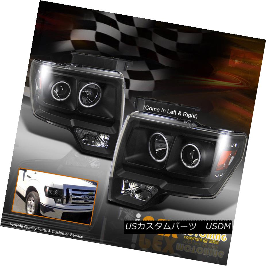 ヘッドライト 2009-2014 Ford F150 F-150 CCFL Halo Rim Projector LED Headlights Black 2009-2014 Ford F150 F-150 CCFL Halo RimプロジェクターLEDヘッドライトブラック