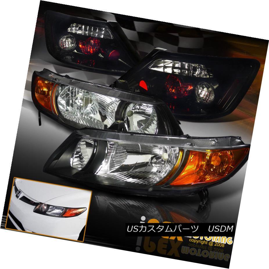 ヘッドライト 2006-2011 Honda Civic 2Dr Coupe JDM Black Headlights + Dark Smoke Tail Lights FG 2006-2011ホンダシビック2DrクーペJDMブラックヘッドライト+ダークスモークテールライトFG