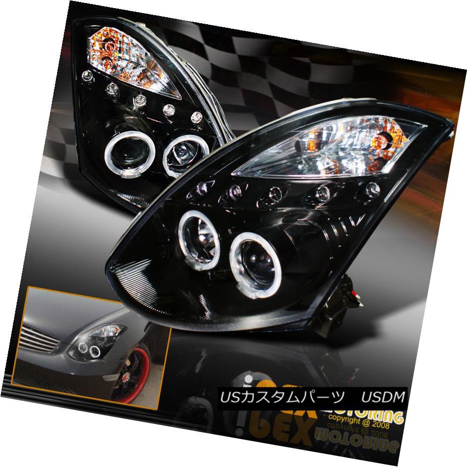ヘッドライト For 03-07 Infiniti G35 2Dr Coupe Dual Halo Projector LED Shiny Black Headlights 03-07インフィニティG35 2Drクーペデュアルヘイロープロジェクター用LEDシャイニーブラックヘッドライト