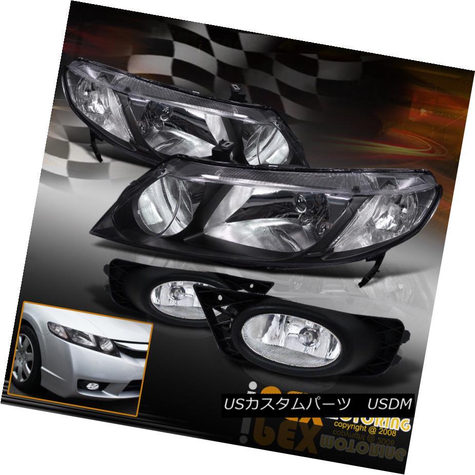ヘッドライト JDM Style 2009-2011 Honda Civic Sedan Black Headlights W/ Clear Lens Fog Light JDM Style 2009-2011ホンダシビックセダンブラックヘッドライトW /クリアレンズフォグライト