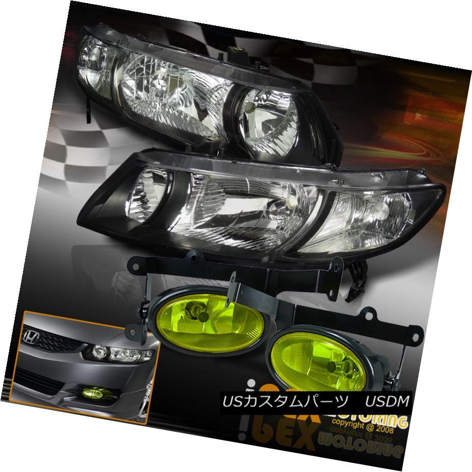 ヘッドライト 2006 2007 2008 Honda Civc 2Dr Coupe JDM Black Headlights + Yellow Fog Light FG 2006年2007年2008ホンダシビック2DrクーペJDMブラックヘッドライト+イエローフォグライトFG