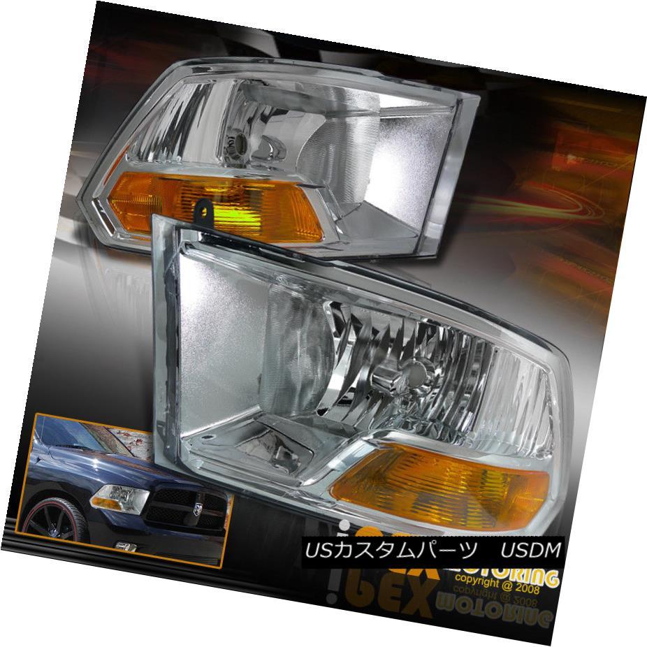 ヘッドライト For 2009-2016 Dodge Ram 1500 2500 3500 Chrome Headlights Best Quality Headlamps 2009-2016 Dodge Ram 1500 2500 3500クロームヘッドライト最高品質ヘッドランプ