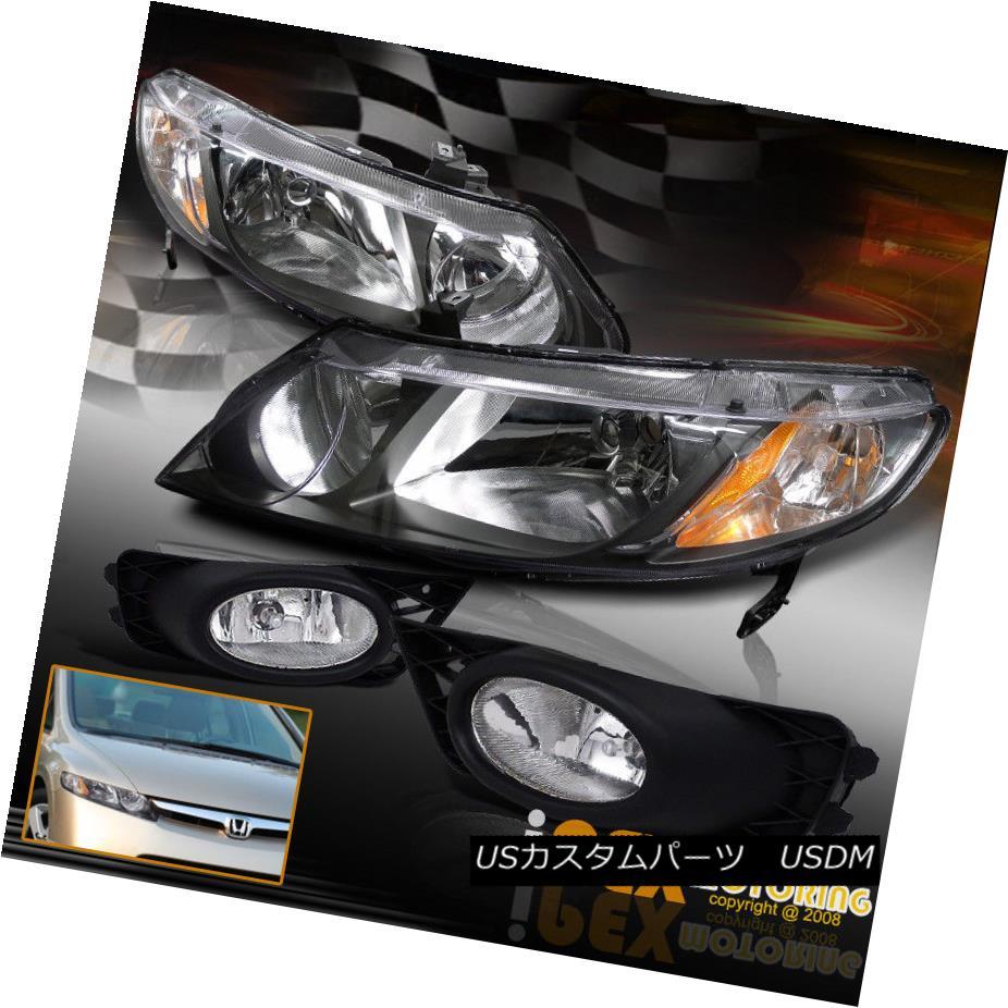 ヘッドライト 2009-2011 Honda Civic 4Dr JDM Black Headlights W/ Clear Bumper Fog Lights Kit 2009-2011ホンダシビック4Dr JDMブラックヘッドライトW /クリアバンパーフォグライトキット