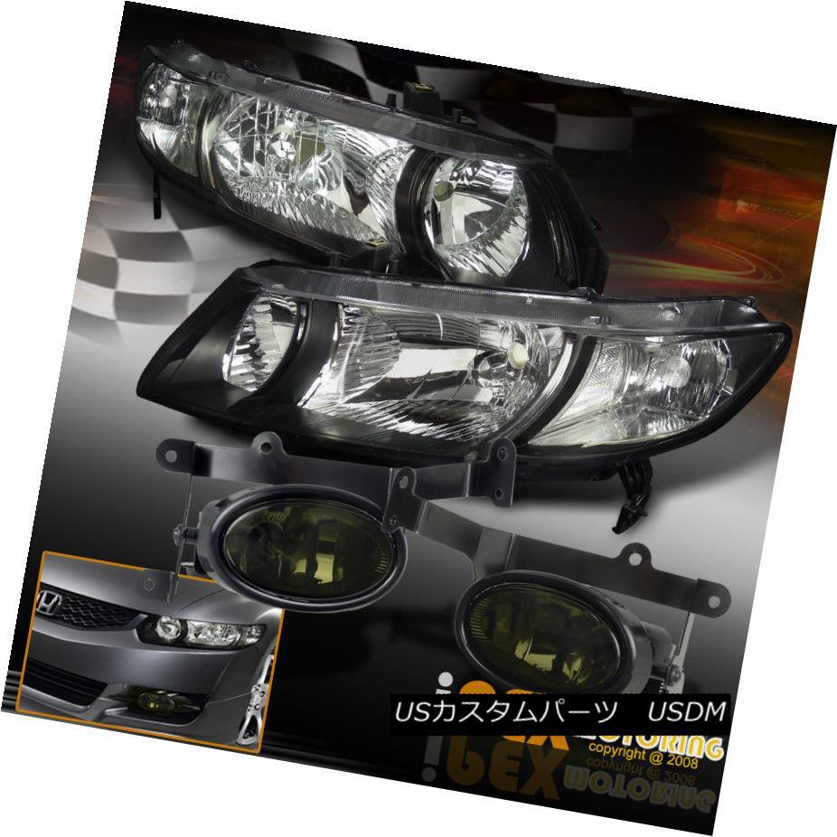 ヘッドライト 2006 2007 2008 Honda Civic 2Dr Coupe JDM Black Headlights W/ Smoke Fog Lights 2006年2007年2008年ホンダシビック2DrクーペJDMブラックヘッドライトW /スモークフォグライト