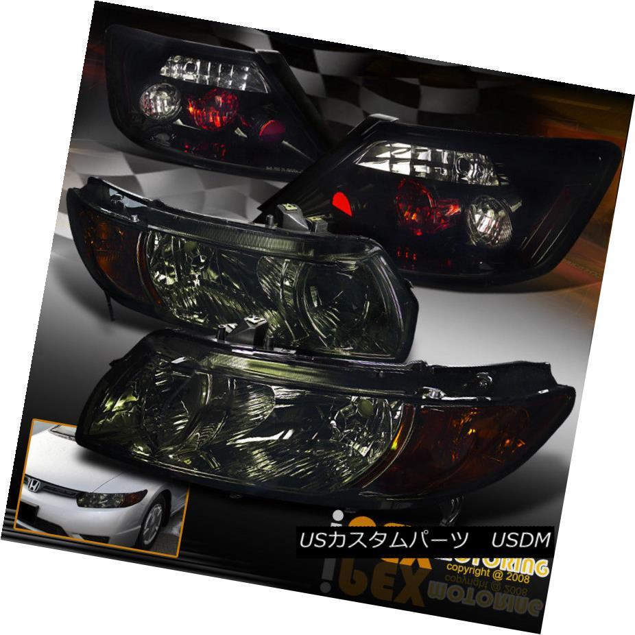 ヘッドライト 2006-2011 Honda Civic 2Dr [ COMPLETE SET ] Smoke Headlight+Dark Smoke Tail Light 2006-2011 Honda Civic 2Dr [完全セット]スモークヘッドライト+ダークスモークテールライト