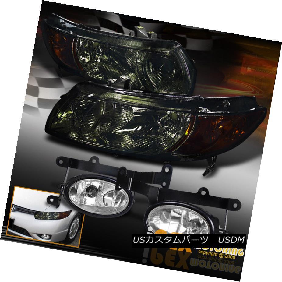 ヘッドライト 2006 2007 2008 Honda Civc 2Dr Coupe JDM Smoke Headlight W/ Clear Fog Light Kit 2006年2007年2008年ホンダシビック2DrクーペJDMスモークヘッドライトW /クリアフォグライトキット