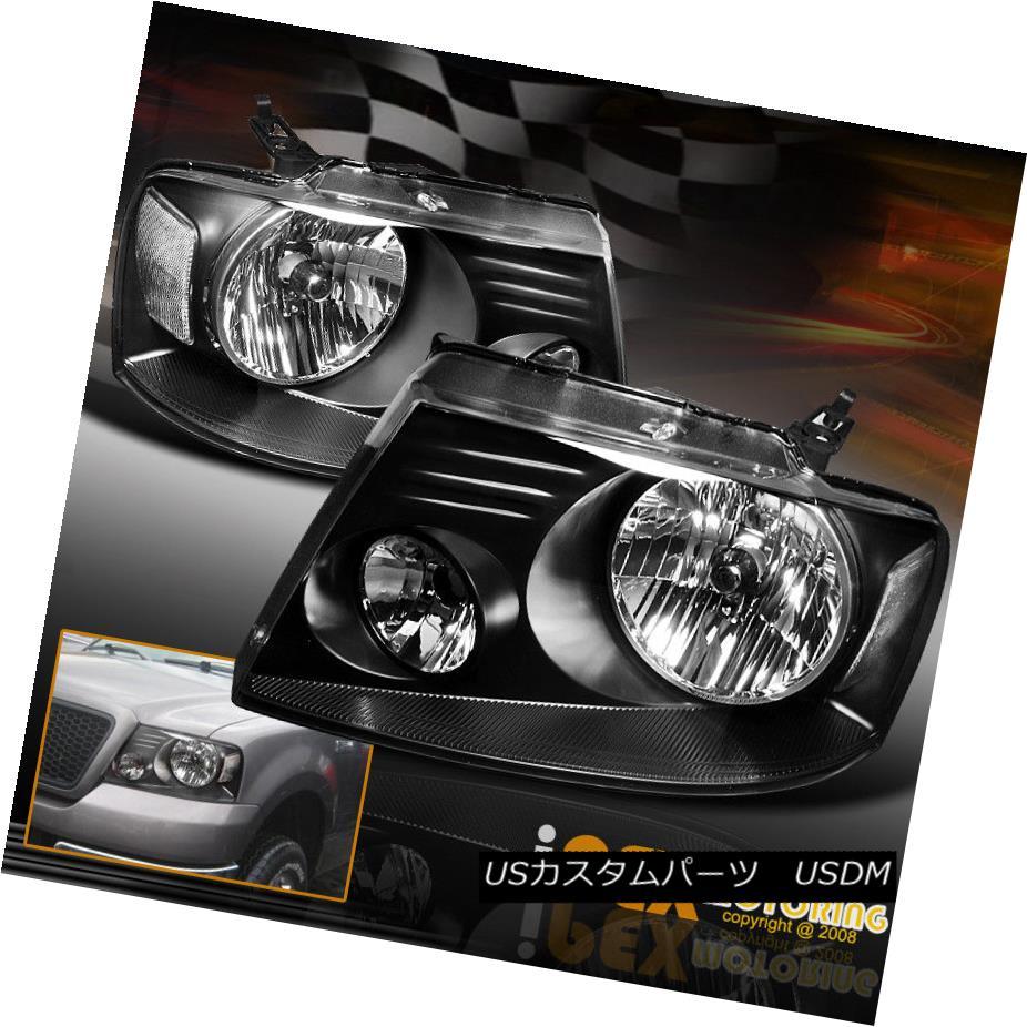 ヘッドライト 2004-2008 Ford F150 F-150 / 06-08 Lincoln Mark LT Black Headlights Both Side 2004-2008フォードF150 F-150 / 06-08リンカーンマークLTブラックヘッドライト両サイド