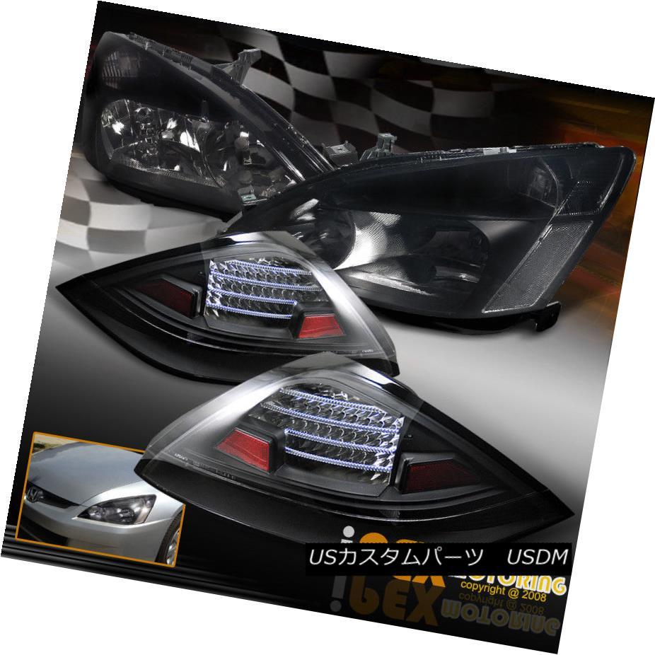 ヘッドライト 2003-2005 Honda Accord 2Dr Coupe JDM Smoke Headlights + LED Black Tail Lights 2003 - 2005年ホンダアコード2rクーペJDM煙ヘッドライト+ LEDブラックテールライト