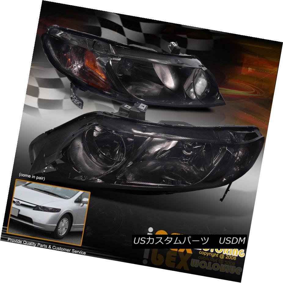 ヘッドライト Dark Smoke New 2006-2011 Honda Civic 4Dr Sedan Black Headlights Headlamp FA ダークスモーク2006-2011ホンダシビック4DrセダンブラックヘッドライトヘッドランプFA