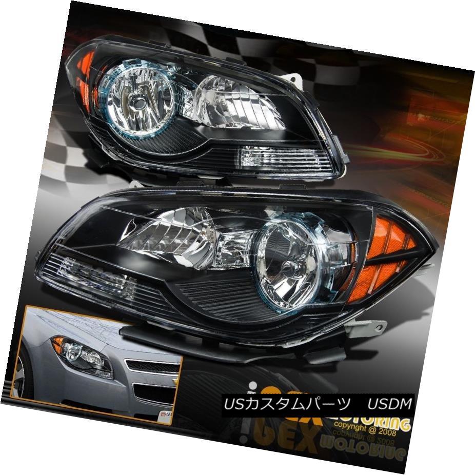 ヘッドライト 2008-2012 Chevy Malibu 4Dr Sedan Black Headlights Best Quality Headlamps 2008-2012シボレーマリブ4Drセダンブラックヘッドライトベストクオリティヘッドランプ
