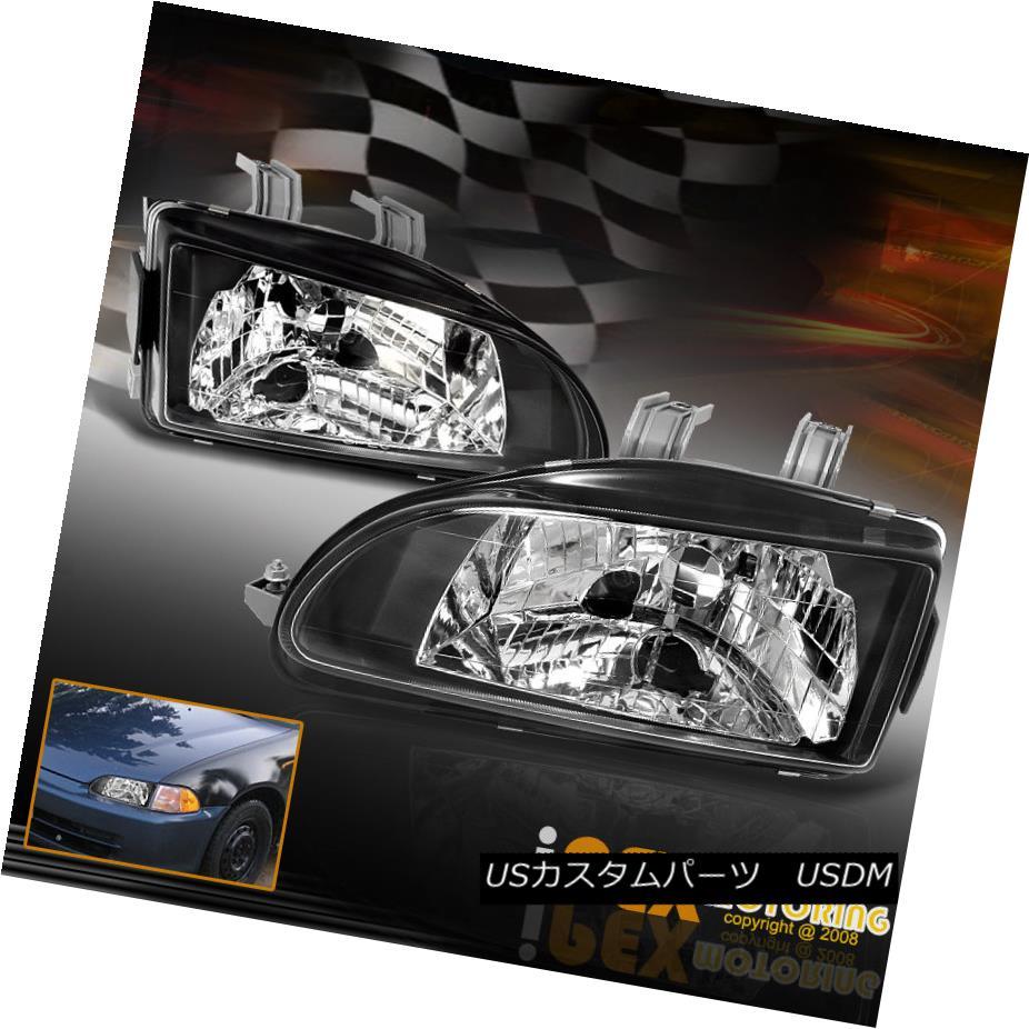 ヘッドライト 1992-1995 Honda Civic JDM Black Headlights EG EJ EH New Coupe Sedan Hatchback 1992-1995ホンダシビックJDMブラックヘッドライトEG EJ EHニュークーペセダンハッチバック