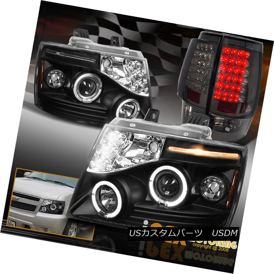 ヘッドライト 07-14 Chevy Tahoe Suburban Halo Projector Black Headlights+ Smoke LED Tail Light 07-14 Chevy Tahoe郊外のハロープロジェクターブラックヘッドライト+スモークLEDテールライト