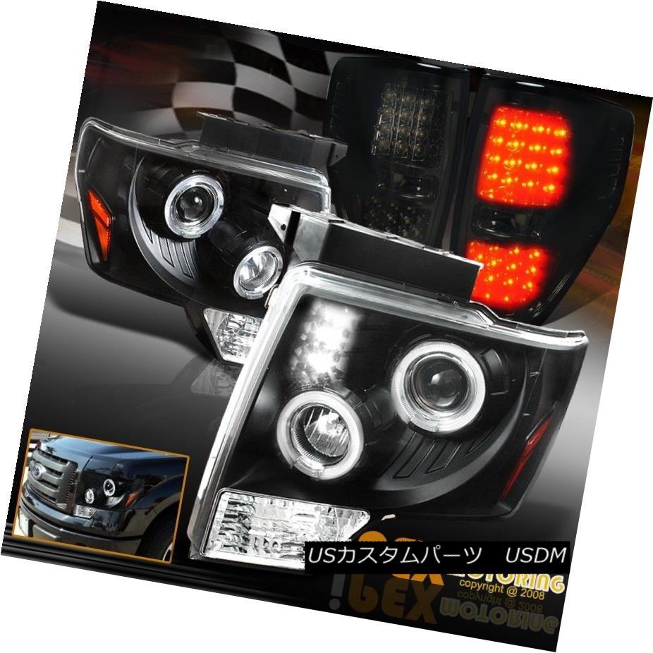 大人気 ヘッドライト 2009-2014 Ford F150 Halo Projector Black Headlights +Smoke Bright LED Tail Light 2009-2014 Ford F150 Haloプロジェクターブラックヘッドライト+スモークブライトLEDテールライト, ニシヤママチ 2a2b1438