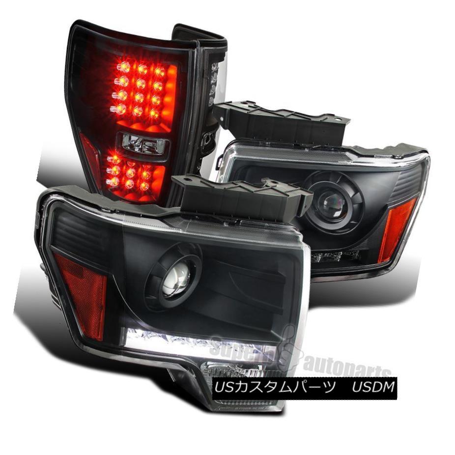 ヘッドライト 2009-2014 F150 LED DRL Strip Black Projector Headlights+ LED Black Tail ights 2009-2014 F150 LED DRLストリップブラックプロジェクターヘッドライトW LEDブラックテールライト