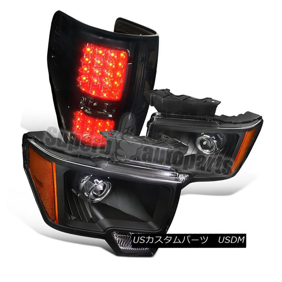 ヘッドライト 2009-2014 F150 Black Projector Headlights+Smoke LED Tail Brake Lamps 2009-2014 F150ブラックプロジェクターヘッドライト+スモーク ke LEDテールブレーキランプ