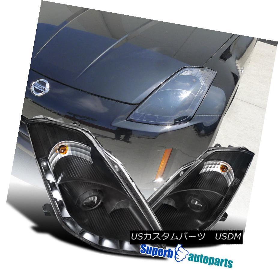 ヘッドライト For 2006-2009 350Z LED DRL Signal Projector Headlights Head Lamps Black 2006?2009年350Z LED DRLシグナルプロジェクターヘッドライトヘッドランプブラック