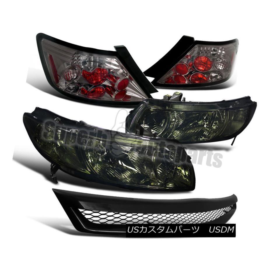 ヘッドライト For 2006-2008 Civic 2dr Headlight+Tail Brake Lights Smoke+Mesh Grille Black 2006-2008シビック2drヘッドライト+テールブレーキライトスモーク+メッシュグリルブラック