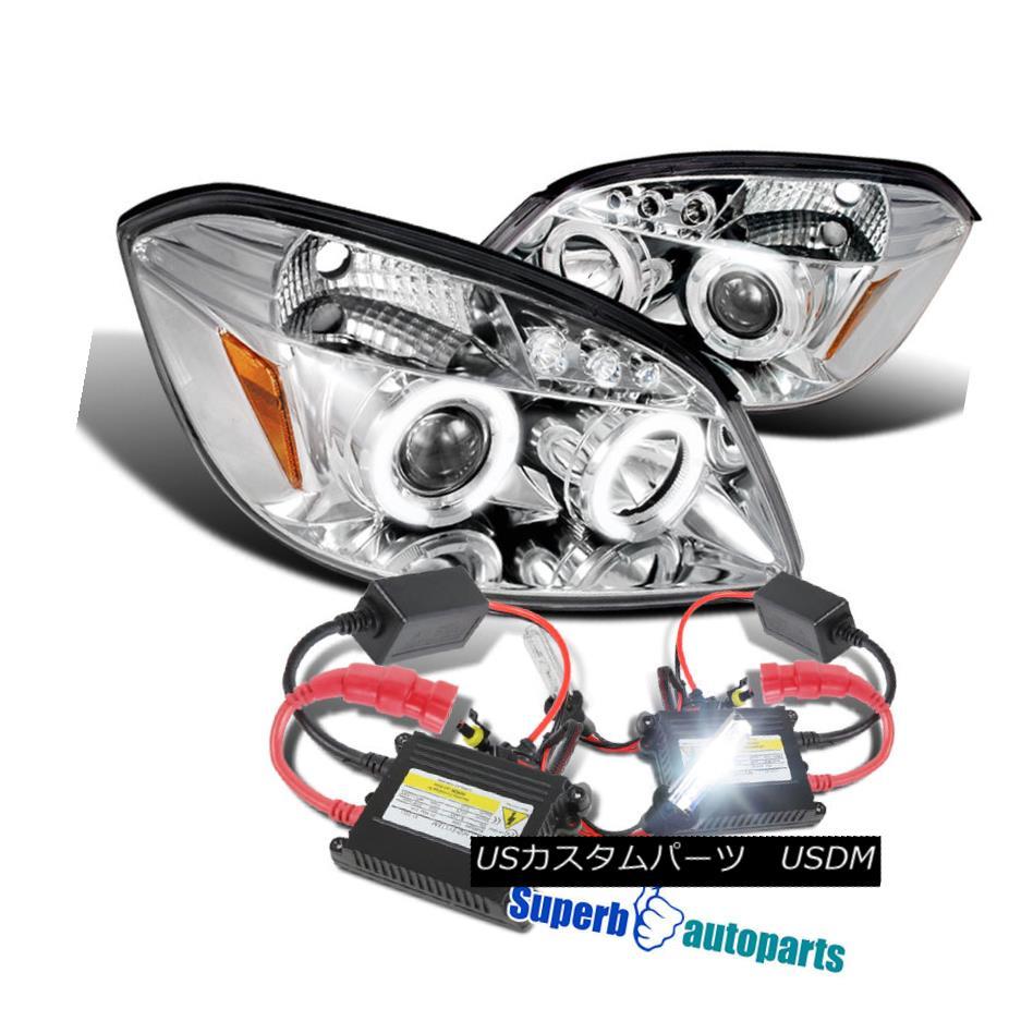 ヘッドライト 2005-2010 Chevy Cobalt Halo LED Projector Headlights Chrome G5+H1 Slim HID Kit 2005年?2010年シボレーコバルトハローLEDプロジェクターヘッドライトChrome G5 + H1スリムHIDキット
