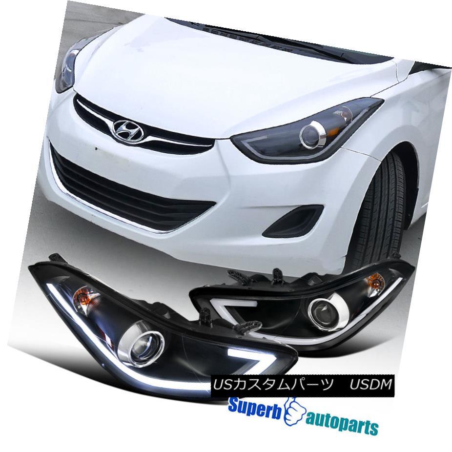 ヘッドライト For 2011-2013 Elantra 4dr LED DRL Projector Headlights Head Lamps Black 2011年から2013年までのElantra 4dr LED DRLプロジェクターヘッドライトヘッドランプブラック