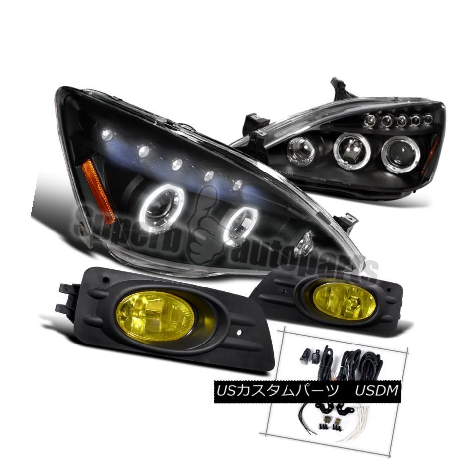 2006 Black+Bumper Yellow Headlights 2007年ホンダアコード4drセダンダイヤモンドヘッドライトブラック+バンパーランプイエロー ヘッドライト Diamond Sedan Honda Accord 2006-2007 - 4dr For Lamp