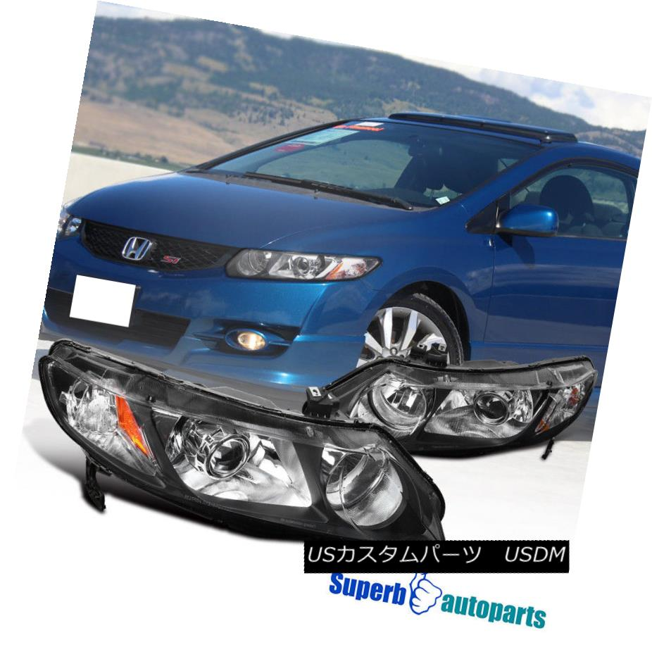ヘッドライト 06-11 For Honda Civic 4 Door Retro Projector headlights Black Pair Left+Right 06-11 Honda Civic 4ドアレトロプロジェクターヘッドライトブラックペア左右+