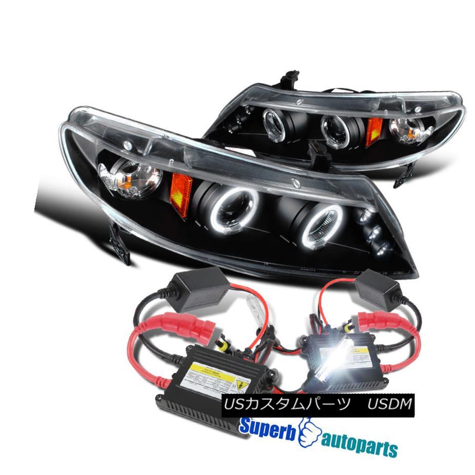 ヘッドライト For 2006-2011 Honda Civic 4D Led Dual Halo Projector Headlight Black+H1 Slim HID 2006 - 2011年ホンダシビック4Dデュアルハロープロジェクターヘッドライトブラック+ H1スリムHID