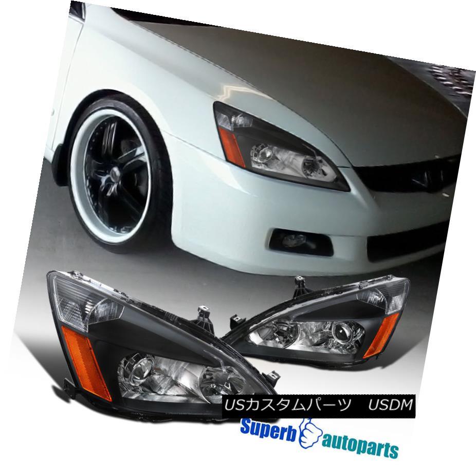 ヘッドライト 2003-2007 Fit Honda Accord Projector Black Headlights Head Lamps Retro Style 2PC 2003-2007フィットホンダアコードプロジェクターブラックヘッドライトヘッドランプレトロスタイル2PC