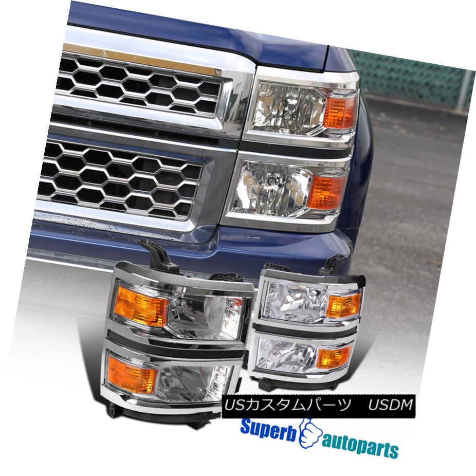 ヘッドライト 2014-2016 Chevy Silverado 1500 Chrome Turn Signal Lamps Headlights Replacement 2014-2016シボレーシルバラード1500クロームターンシグナルランプヘッドライトの交換